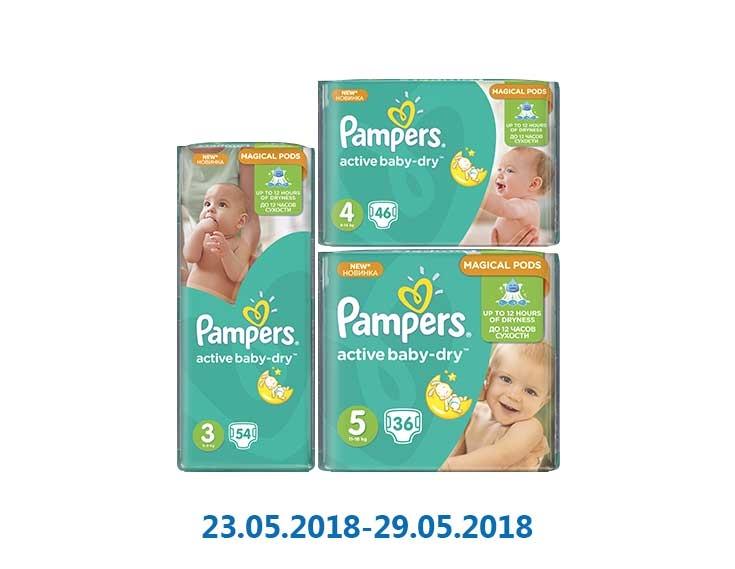 bca55a936ec0 Подгузники Pampers Active Baby Midi, Maxi, Junior купить со скидкой ...