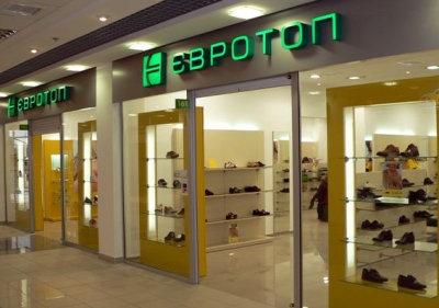 Распродажа брендовой обуви в Евротоп! купить со скидкой   Євротоп ... cdd58ae3a81
