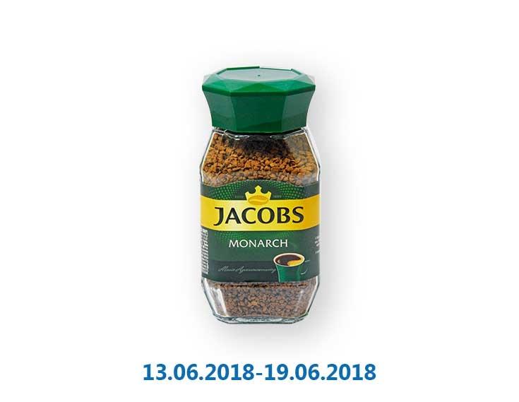 Кофе «Monarch» растворимый сублимированный ТМ «Jacobs» - 95 г