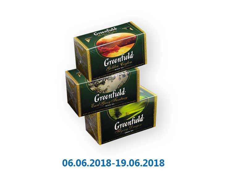 Чай Golden Ceylon/Earl Grey Fantasy, чёрный/ Flying Dragon, зелёный ТМ «Greenfield» - 25 ф/п х 2 г
