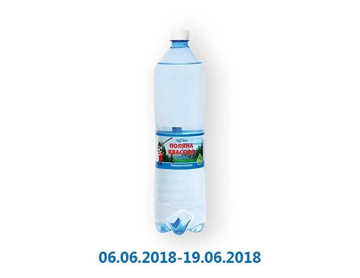 Вода «Поляна Квасова» минеральная лечебно-столовая, сильногазированная ТМ «Своя лінія» - 1,5 л