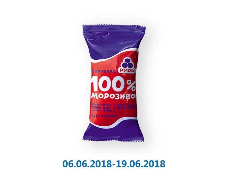 Мороженое «100%» ТМ «Рудь» - 70 г