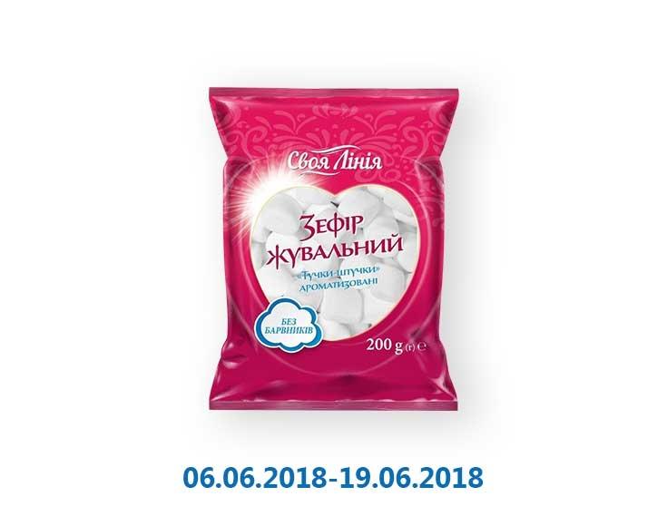 Зефир жевательный «Тучки-штучки» ароматизированные ТМ «Своя лінія» - 200 г