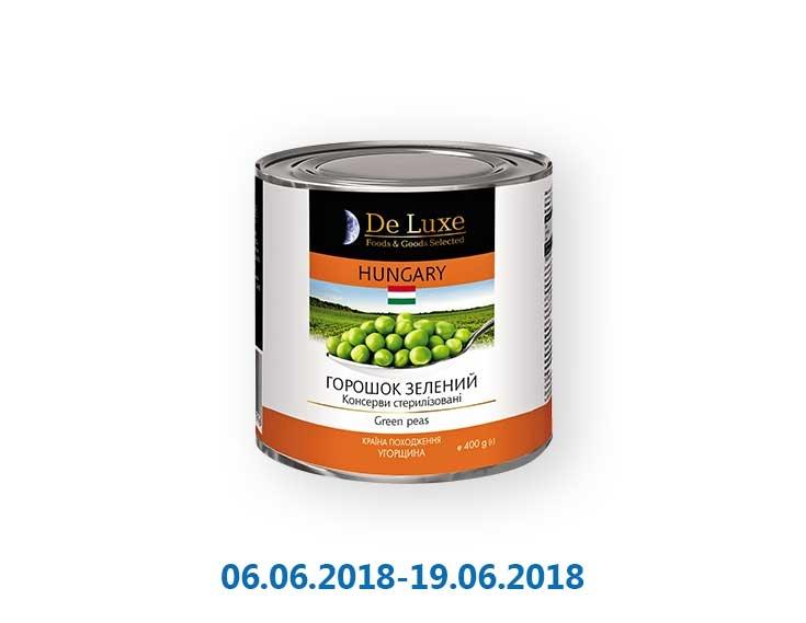 Горошек зелёный консервированный ТМ «De Luxe Foods&Goods Selected» - 400 г