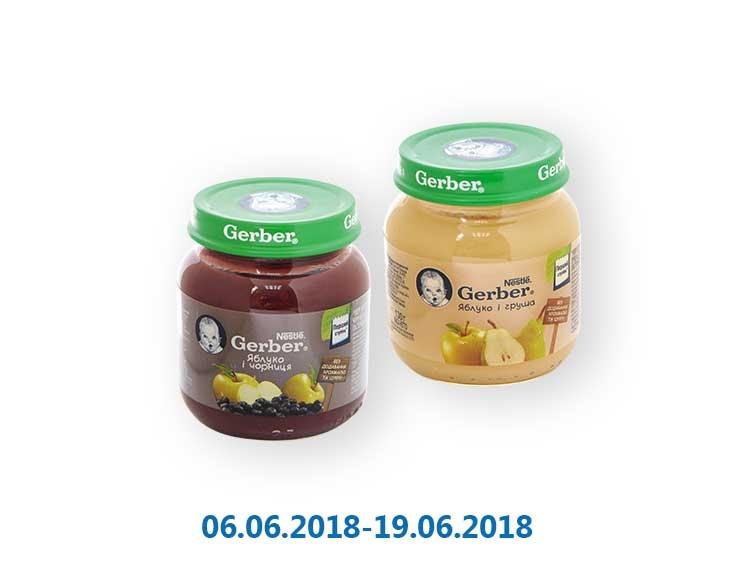 Пюре яблоко и груша/ яблоко и черника ТМ «Gerber» - 130 г