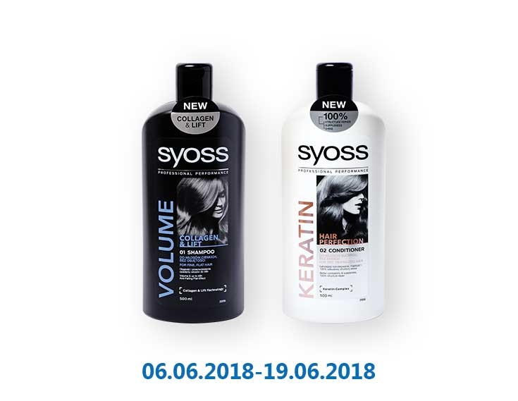 Скидка на шампунь/бальзам Syoss - 500 мл