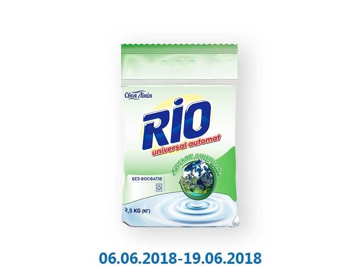 Средство моющее синтетическое порошковое «RIO» Universal автомат, «Горный источник» без фосфатов ТМ «Своя лінія» - 2,5 кг