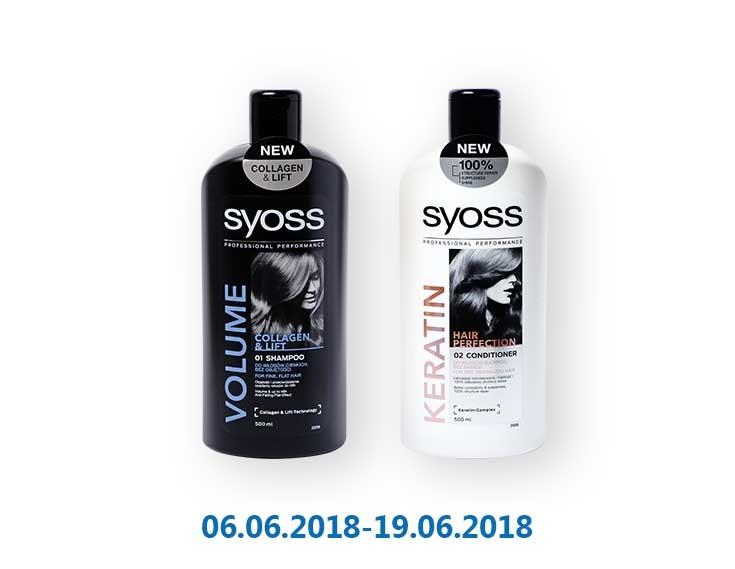 Скидки на шампунь и бальзам Syoss в ассортименте - 500 мл