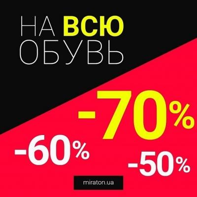9993277e1 Мужские мокасины - скидки, распродажи и акции - BigSale - Территория ...