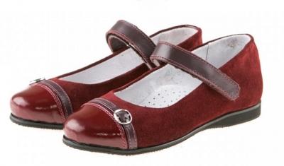 32cf6bc14 Детская обувь скидки и акции в Антошка Киев - BigSale - Территория ...