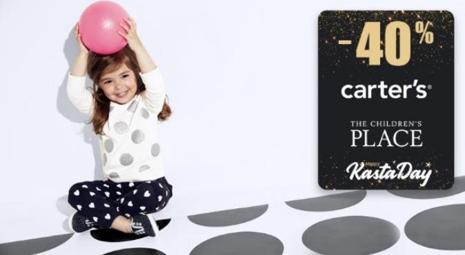 ddd0ccfd9cae Скидка на детскую одежду Children's Place, Carter's купить со ...
