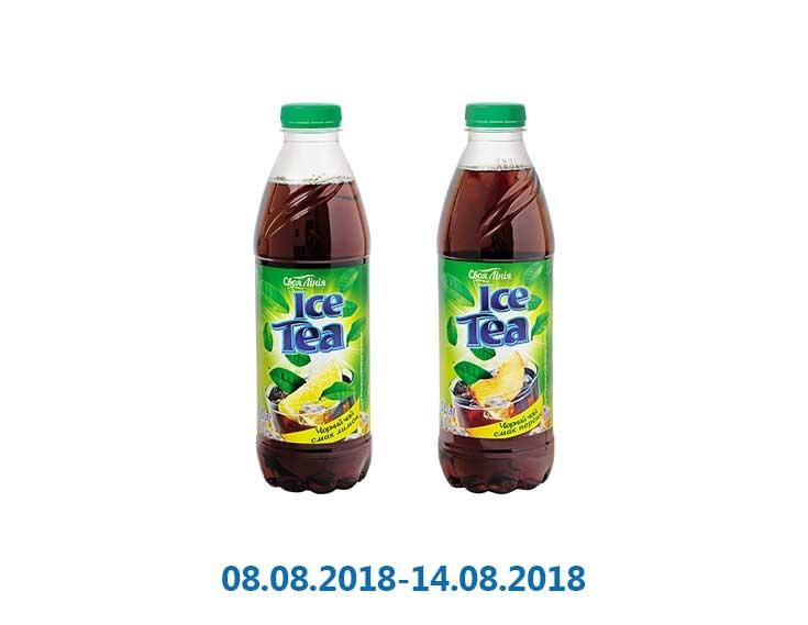 Холодный чай чёрный, вкус персик/лимон/ зелёный, саусеп ТМ «Своя лінія» - 1 л