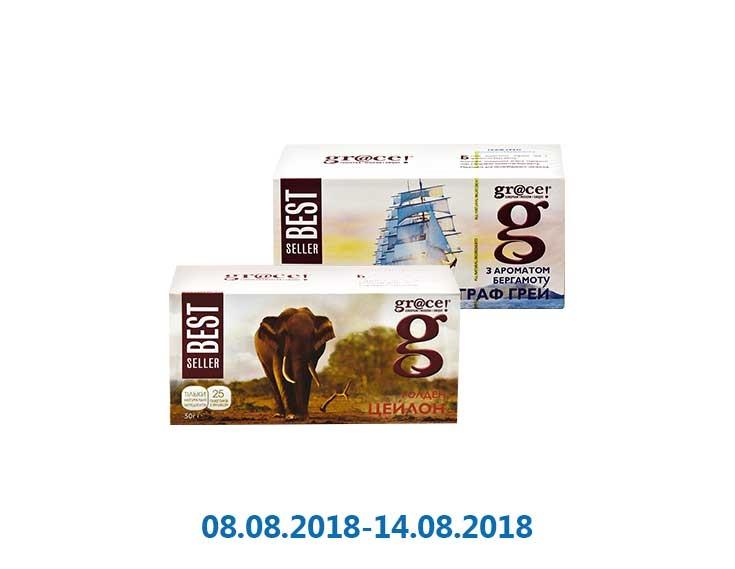 Чай Граф Грей с ароматом бергамота/ Голден Цейлон цейлонский, чёрный ТМ «Grace» - 25 ф/п х 2 г