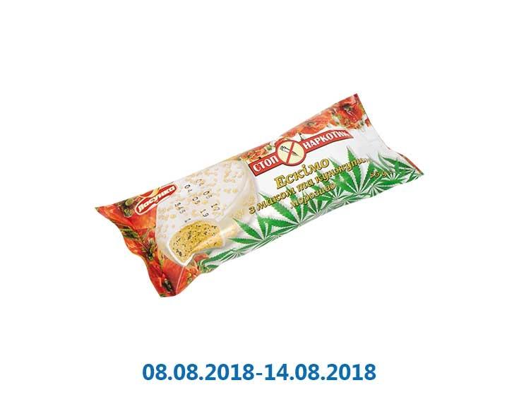 Мороженое «Стоп-наркотик» Эскимо с маком и кунжутом ТМ «Ласунка» - 85 г