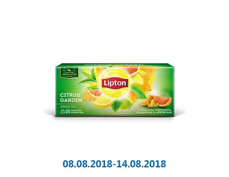 Чай «Citrus Garden» зелёный с ароматом грейпфрута, мандарина и апельсина ТМ «Lipton» - 25 ф/п х 1,4 г