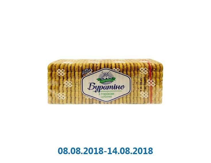 Печенье «Буратино» с орехом, сахарное «Конті» - 450 г