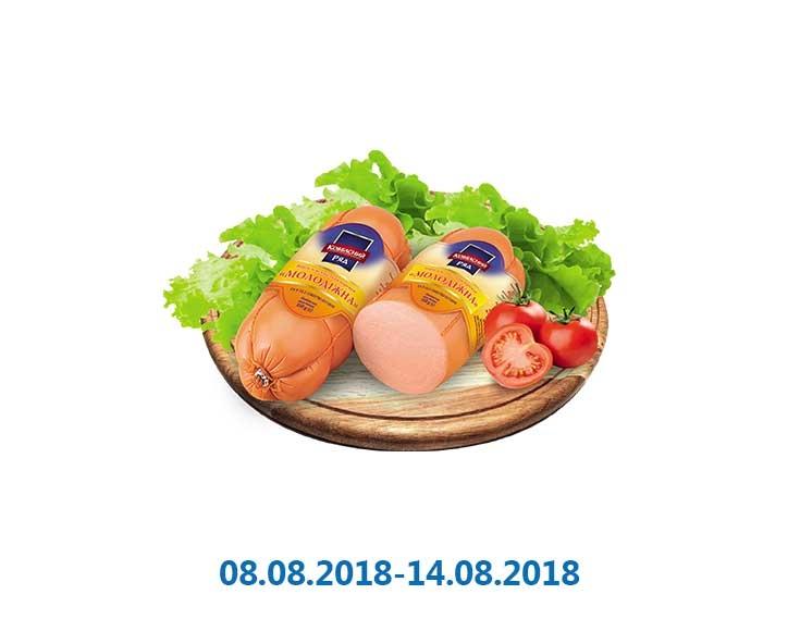 Изделие мясосодержащее «Молодёжная», варёная ТМ «Ковбасний ряд» - 550 г