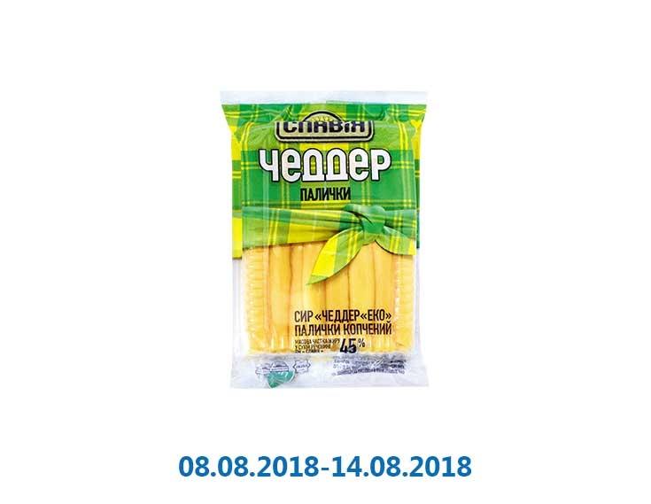 Сыр копчёный «Чеддер «Еко», палочки, 45% ТМ «Славія» - 150 г