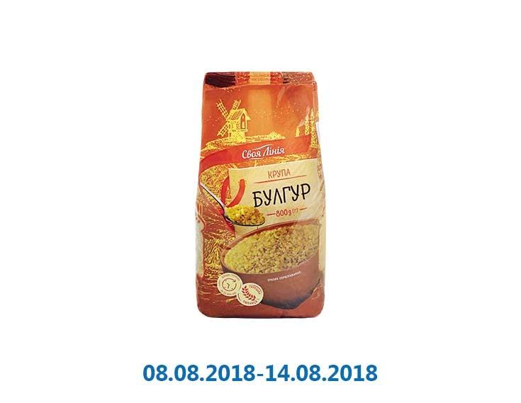 Кpупа Булгуp ТМ «Своя Лінія» - 800 г