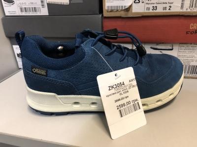 Скидка на синие кроссовки ECCO для мальчика 523015c3d6263