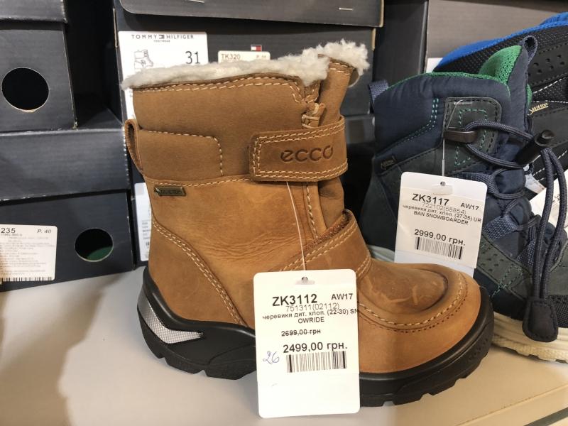 4a458f18353a Зимние ботинки ECCO для мальчика по низкой цене купить со скидкой ...
