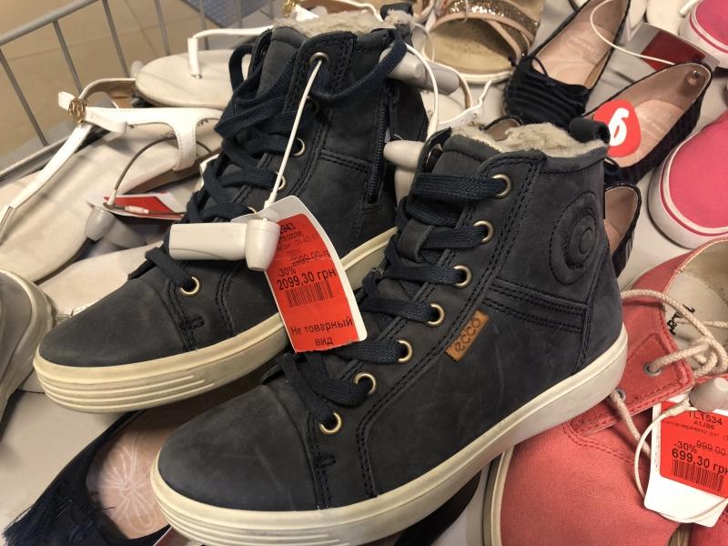 0333aa8f0dcd Скидка на зимние ботинки ECCO детские купить со скидкой   INTERTOP ...