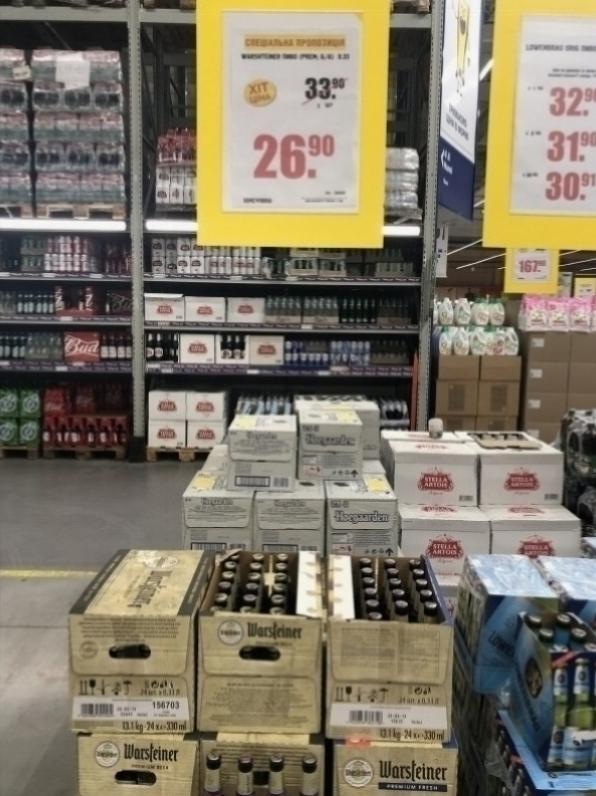 Акция на пиво Warsteiner!