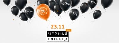 Telemart.ua празднует Black Friday!
