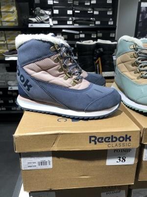 Adidas Дисконт Центр Женская обувь скидки и акции - BigSale ... 6cc52c79b45