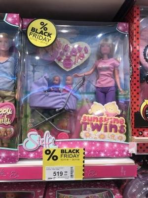 Кукла Симба с коляской