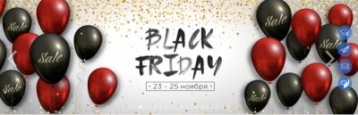 Black Friday в TPG!