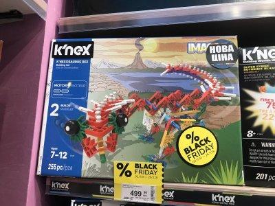 """Набор для конструирования K'nex """"Кинексозавр Рекс"""""""