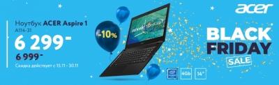 Ноутбук ACER Aspire по супер цене в MOYO!