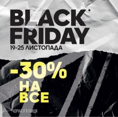 Black Friday пришла в дисконт центр Adidas!