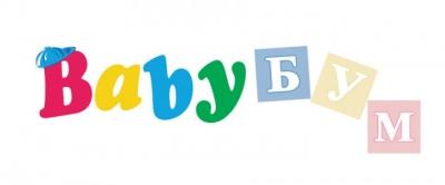 Черная пятница в Baby БУМ