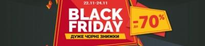 Black Friday уже в City.com!
