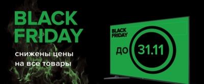 Черная пятница в TopTV