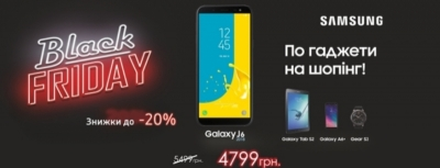 Samsung Galaxy J6 2/32GB по Черной цене!
