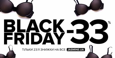 Black Friday в Jasmine!