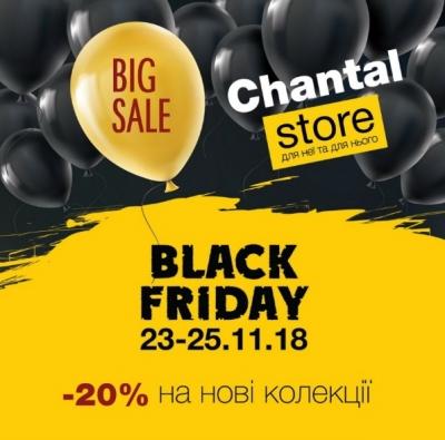 Chantal Store празднует Black Friday!
