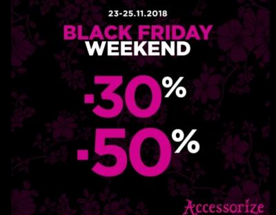 Черная пятницу уже в Accessorize!
