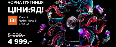 Xiaomi Redmi Note 5 3/32GB Black по супер цене!