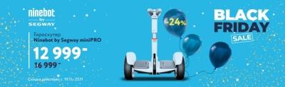 Низкая цена на гироскутер Ninebot by Segway mini PRO