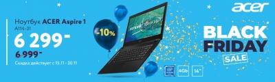 Супер черная цена на ноутбук ACER Aspire!