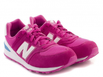 3f7d3521 Детская обувь New Balance - скидки, распродажи и акции - BigSale ...