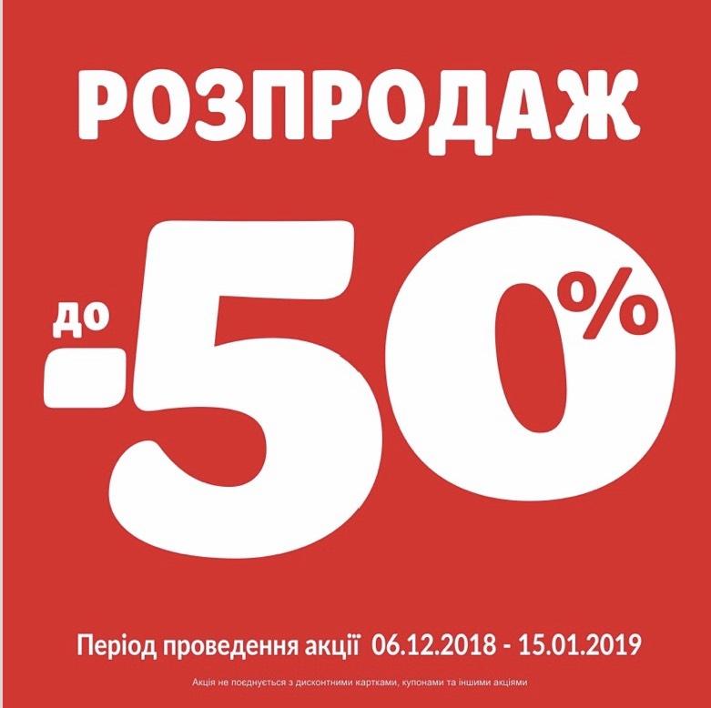 d955bfe571bd6 Новогодняя распродажа в Смик! купить со скидкой / СМИК, Одежда для ...