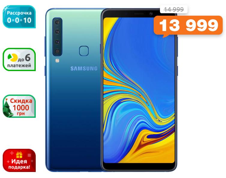 Samsung Galaxy A9 2018 6/128Gb по супер цене!