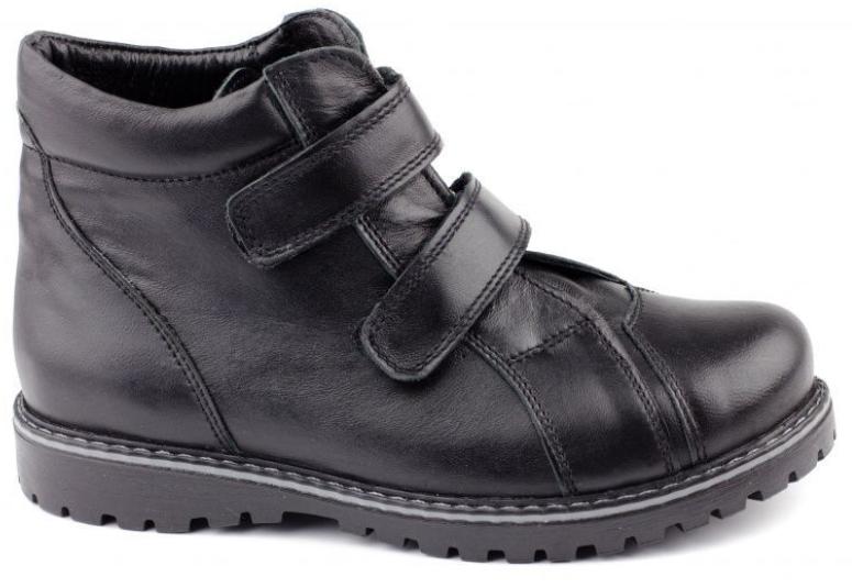 Детские ботинки для мальчиков Braska