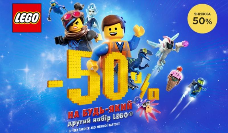 Невероятное предложение на игровые конструкторы Lego от Розетка!