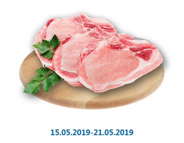 Стейк свиной на кости, охлажденный ТМ «Мясная весна» - 1 кг